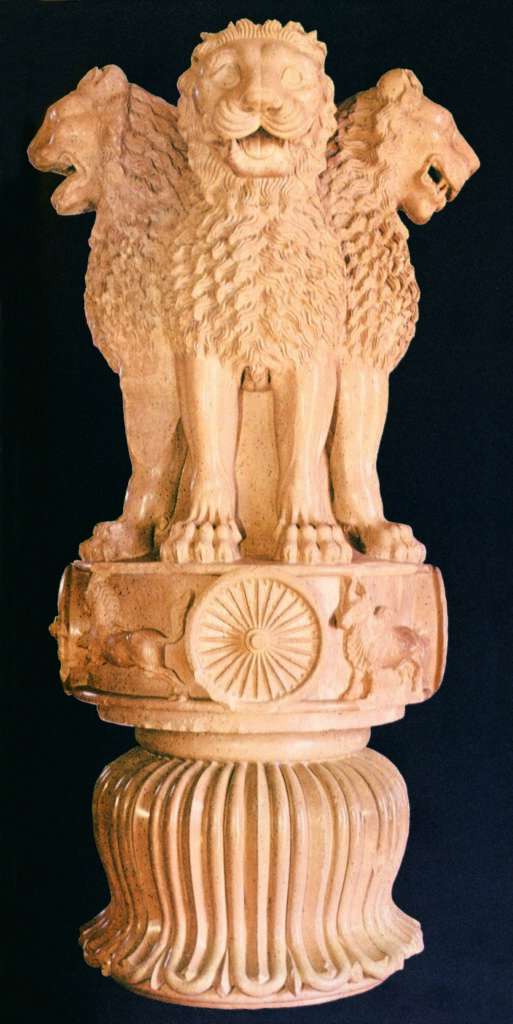 Art History 101: The Lion Capital of Ashoka, Sculpture of three lions on a capital, carved out of sandstone, symbol of India, in Sarnath, India