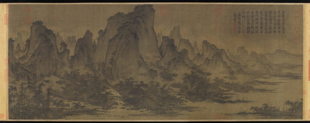 Art History 101: Attributed to Qu Ding, Summer Mountains