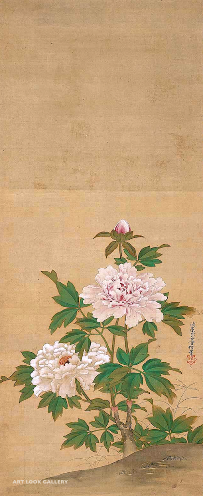 Kiyohara Yukinobu, Peony, 17th century,