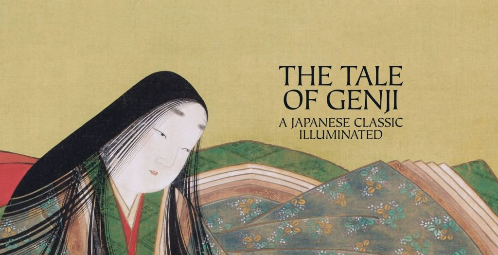 Tale of Genji, Title Page from a 2019 exhibition book by Metropolitan Museum of Art,