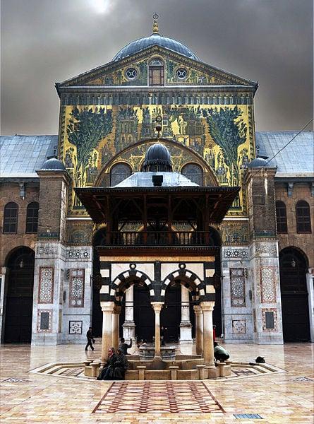 islamic mosaics panorama The Umayyad Mosque, Damascus, Syria.