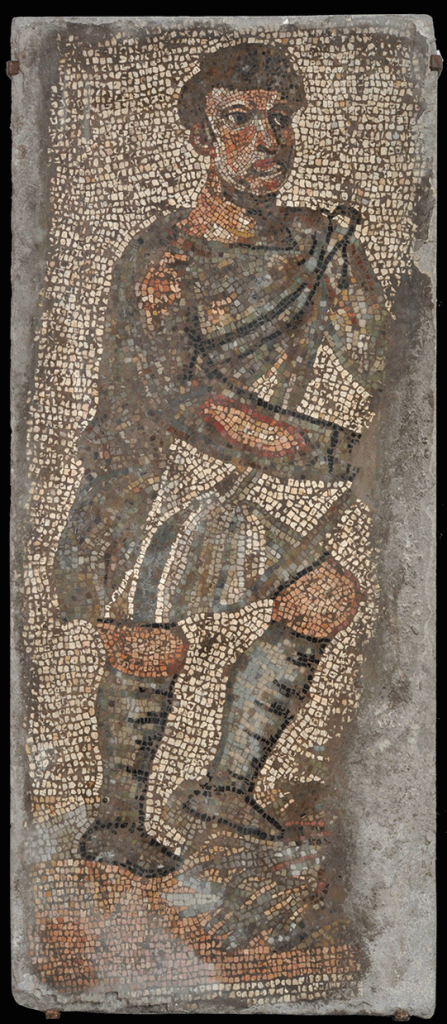 Detail of Mosaic Floor with Bear Hunt