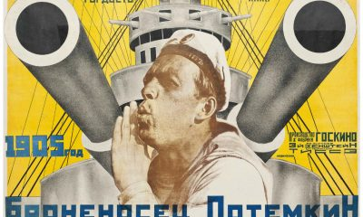 Poster for 'Battleship Potemkin', directed by Sergei Eisenstein, 1925.