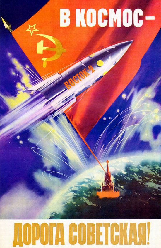 Vintage Russian Space Poster with the Vostok spacecraft, The Road to Space is Soviet!, poster