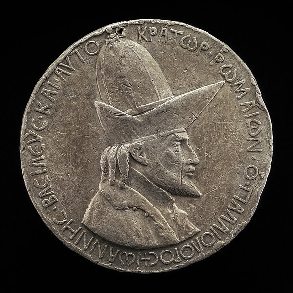Antoni di Pisanello, Obverse of Medal with John VIII Palaeologus, Emperor of Constantinople, 1438, National Gallery of Art, Washington, DC, USA.