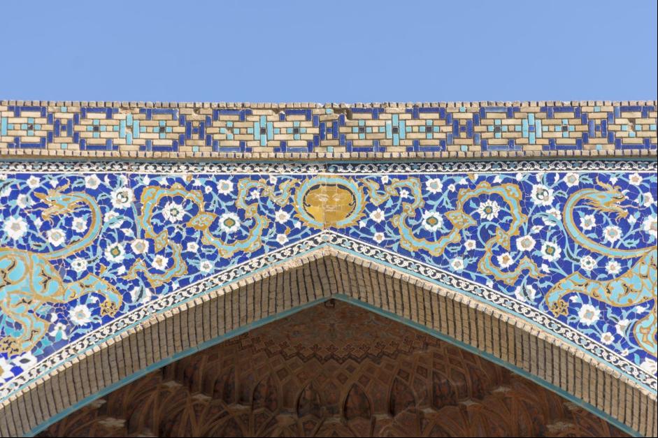 Gate of Qaysariya bazaar, Isfahan, Iran.