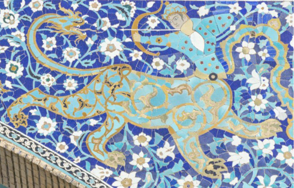 Symbol of Sagittarius at the Qaysariya Bazaar in Isfahan: Arch spandrels with tiles, Gate of Qaysariya bazaar, Isfahan, Iran.