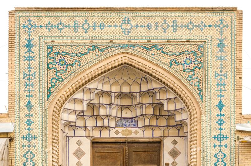 Symbol of Sagittarius at the Qaysariya Bazaar in Isfahan: Gate of Atiq (Jame) mosque of Isfahan, Iran.