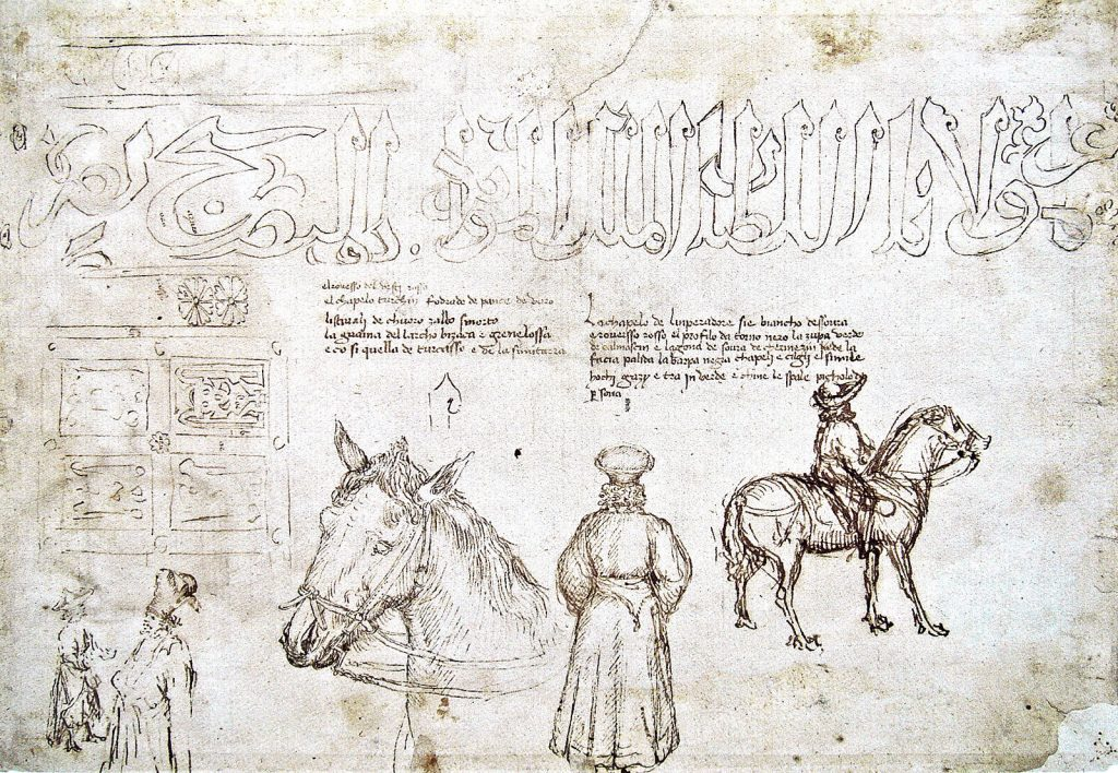 Antoni di Pisanello, Sketches of John VIII Palaiologos during his visit at the council of Florence in 1438