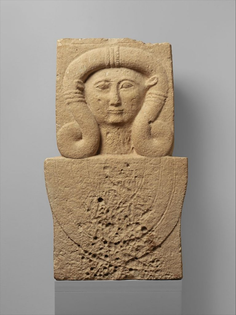 Cypro-Archaic limestone stele (shaft) with the head of Hathor, 2nd quarter of the 6th century BCE, Metropolitan Museum of Art, New York, NY, USA. Funerary stelae of ancient Cyprus