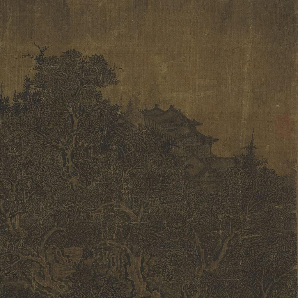 Fan Kuan, Travelers Among Mountains & Streams, early 11th century, National Palace Museum, Taipei, Taiwan. Enlarged Detail of Architecture.