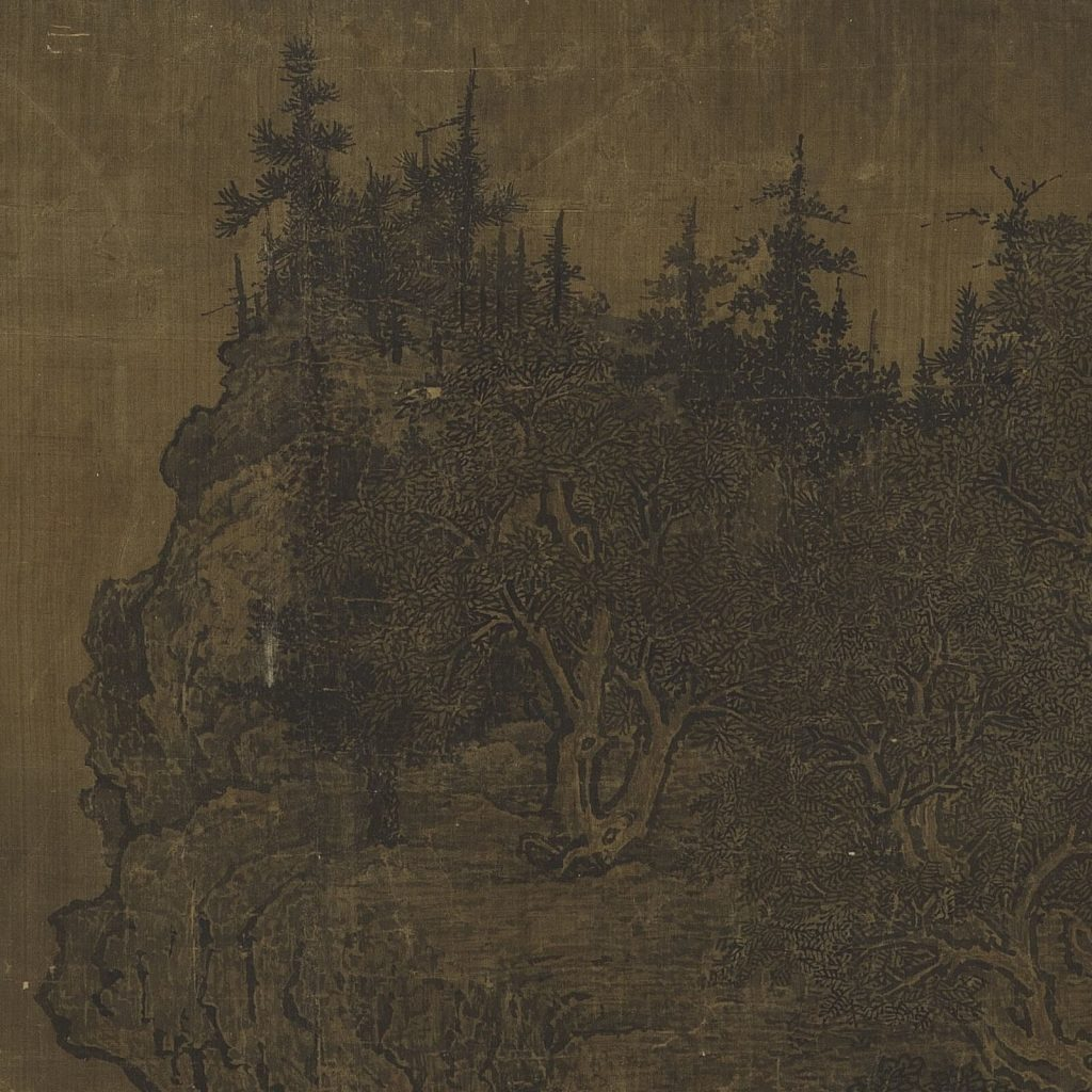 Fan Kuan, Travelers Among Mountains & Streams, early 11th century, National Palace Museum, Taipei, Taiwan. Enlarged Detail of Forest.