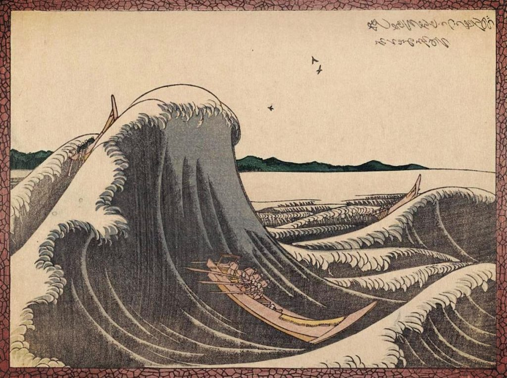 hokusai, color woodblock print, in brown and green, with one big wave and two ships in the foreground, line of trees and three birds in the background