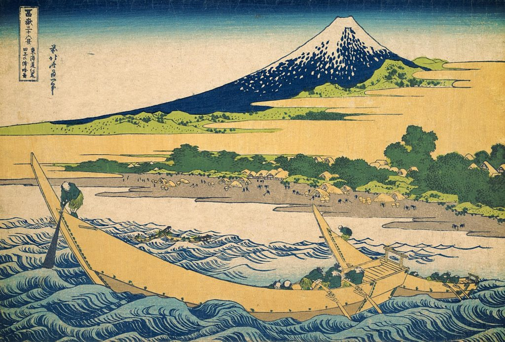 Katsushika Hokusai, Tago Bay near Ejiri on the Tokaido, Thirty-six Views of Mount Fuji, color woodblock print,   the boat with fishermen in the foreground, shore and Mount Fuji in the background