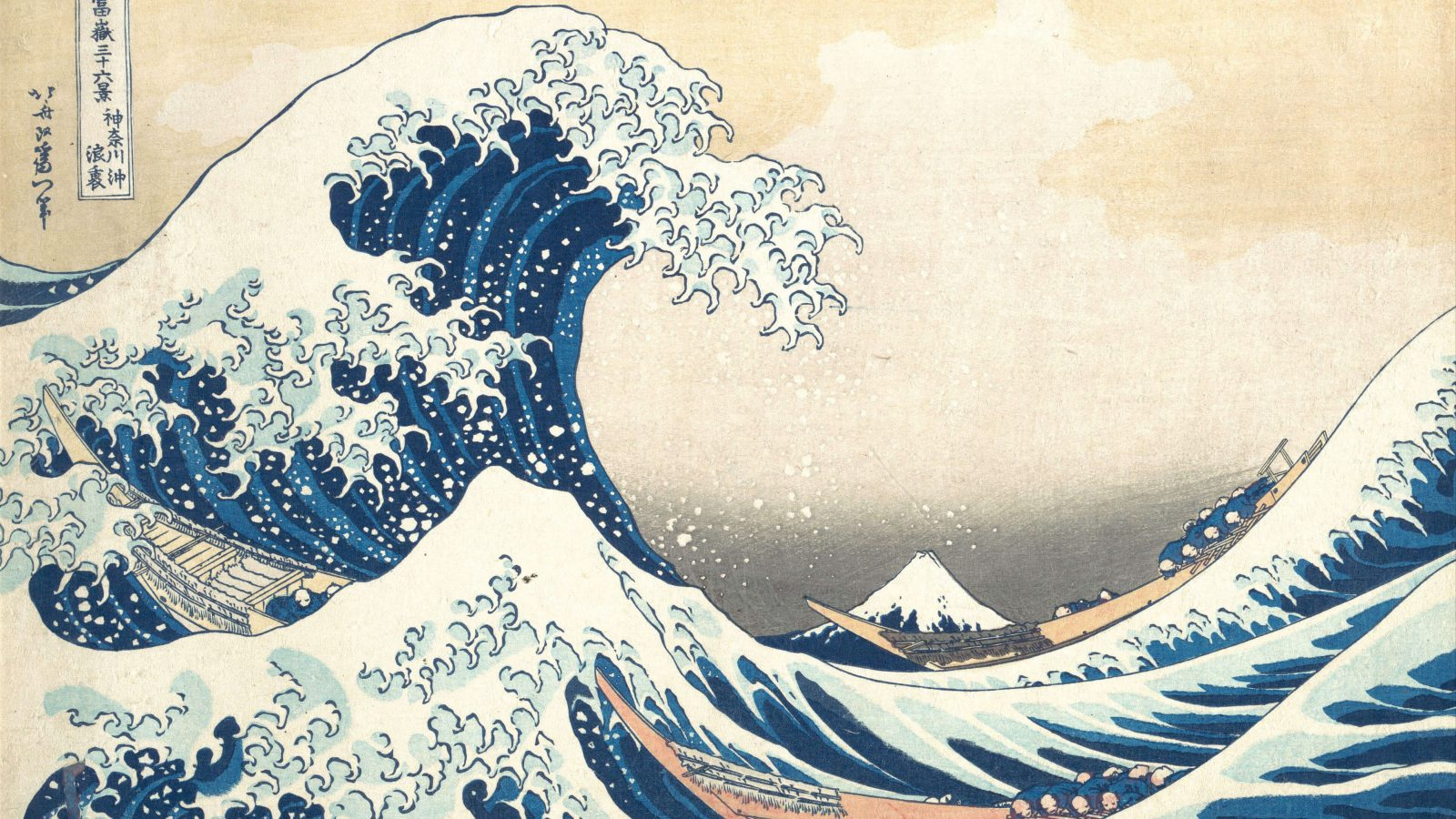 Katsushika Hokusai, Under the Wave off Kanagawa, color woodblock print, close-up with one great wave and one smaller wave in the foreground