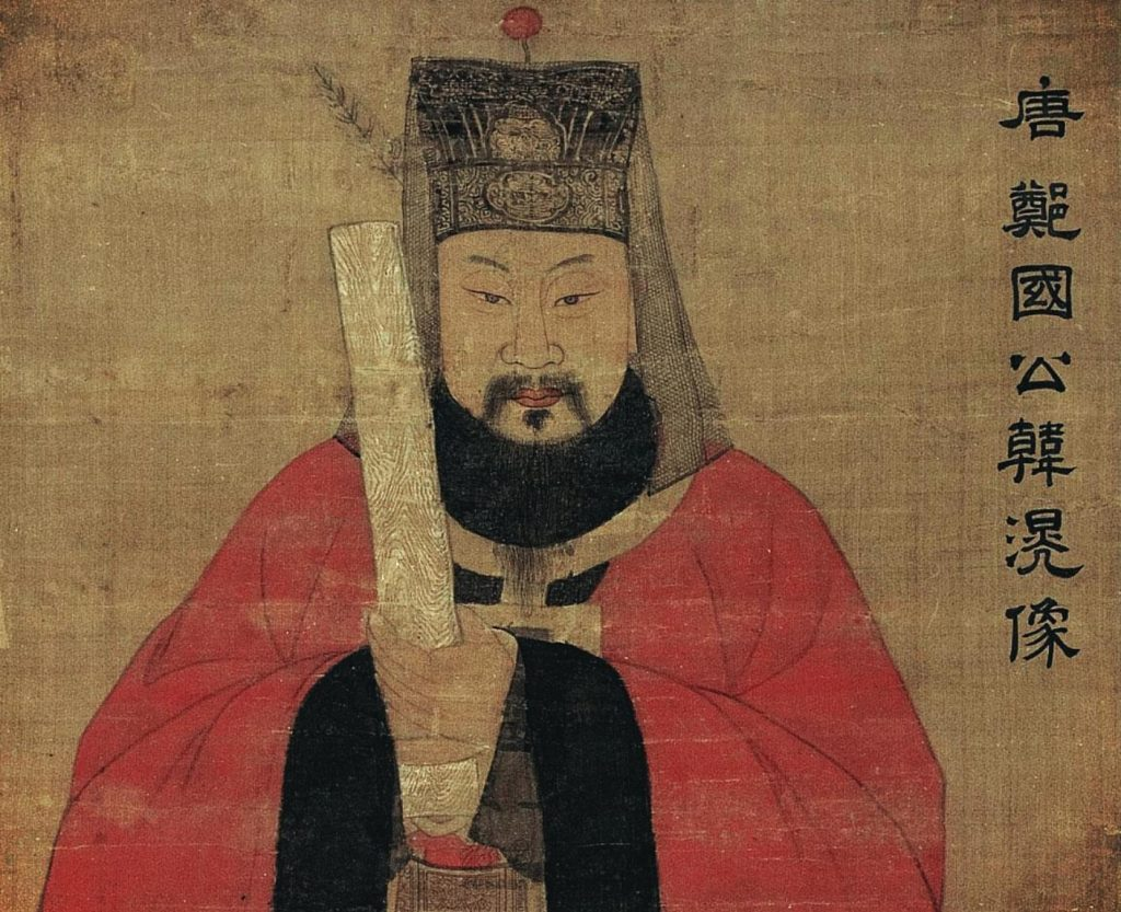 Cheng Huaili, Portrait of Han Huang. Colourful portrait of Han Huang, in red rob, cap, holding the wooden plank with both hands