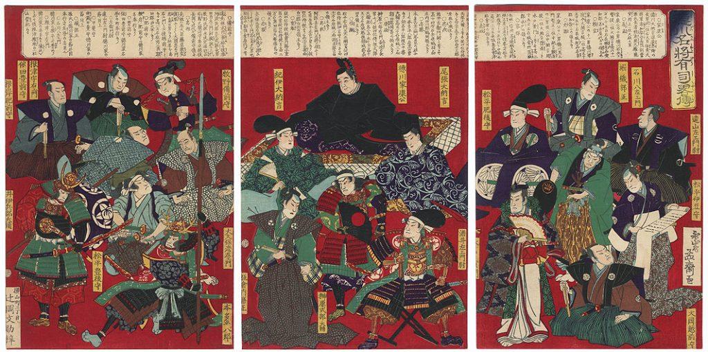 Utagawa Yoshitora, Shogun Tokugawa Ieyusa and noblemen, 1855, George Șerban Collection. Celebrities of the floating world.