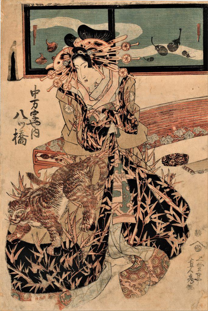 Utagawa Sadahide, Courtesan with Tiger kimono, c. 1850, George Șerban Collection. Celebrities of the floating world.