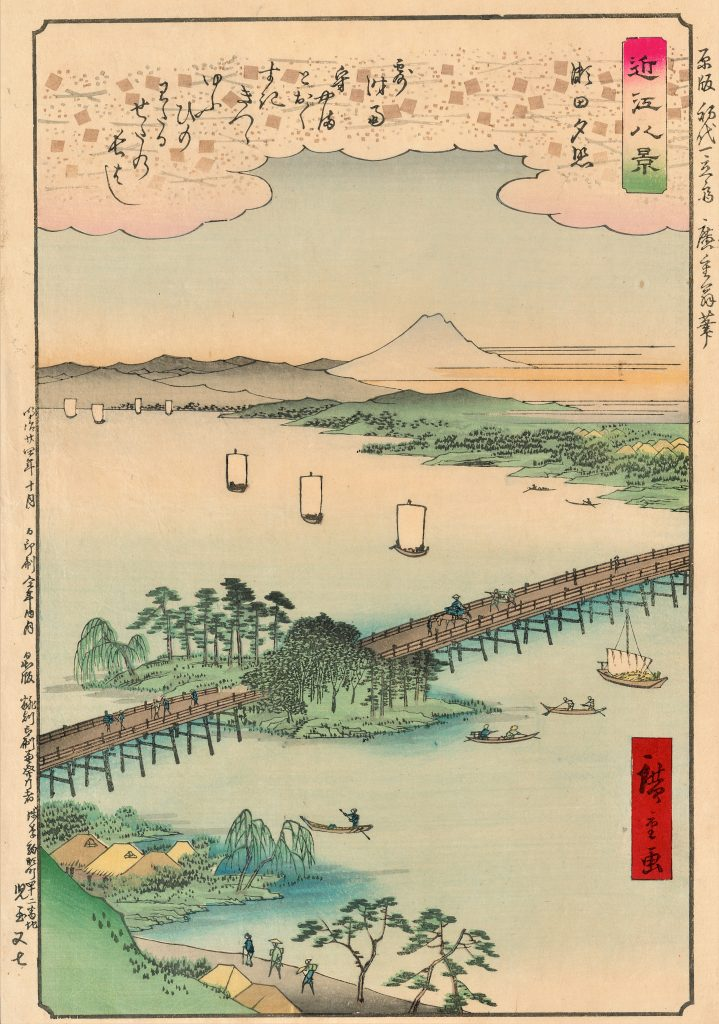 """Utagawa Hiroshige, Evening Glow at Seta Bridge from the series """"Eight Views of Omi"""", 1891, George Șerban Collection. Celebrities of the floating world."""