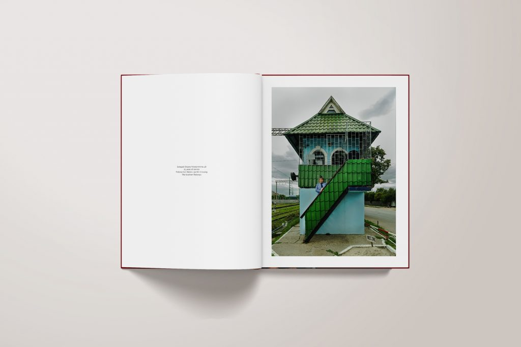 Open book view, Sasha Maslov, Ukrainian Railroad Ladies. Press materials.