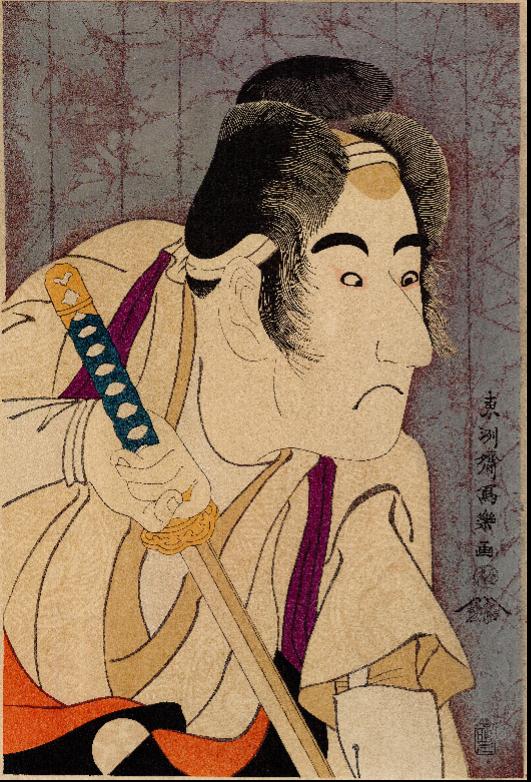 Tôshûsai Sharaku, The actor Bando Mitsugoro II as Ishii Genzo, 1794, George Șerban Collection. Celebrities of the floating world.