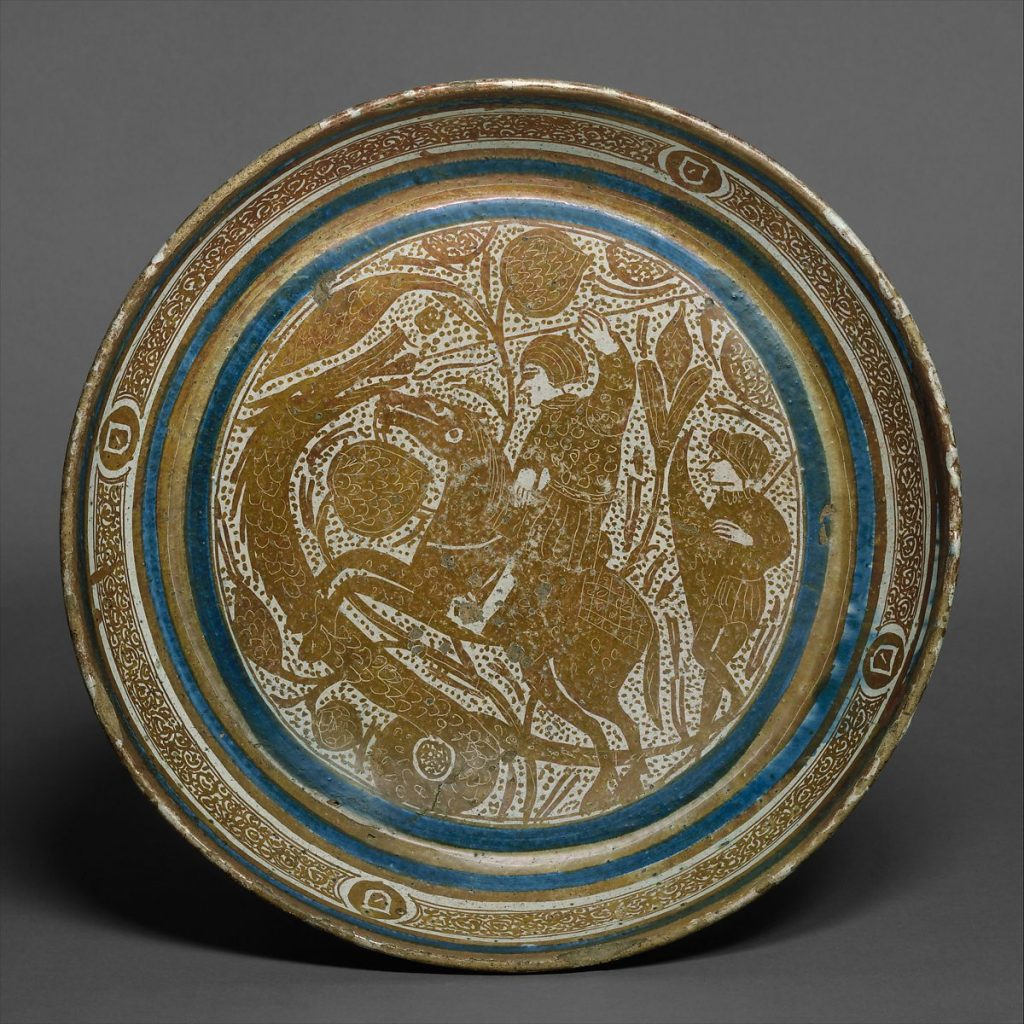 Bowl with a Horseman Spearing a Serpent, Spanish, late 1300s or early 1400s, Maiolica technique, 44 cm, Metropolitan Museum of Art, New York, NY, USA.