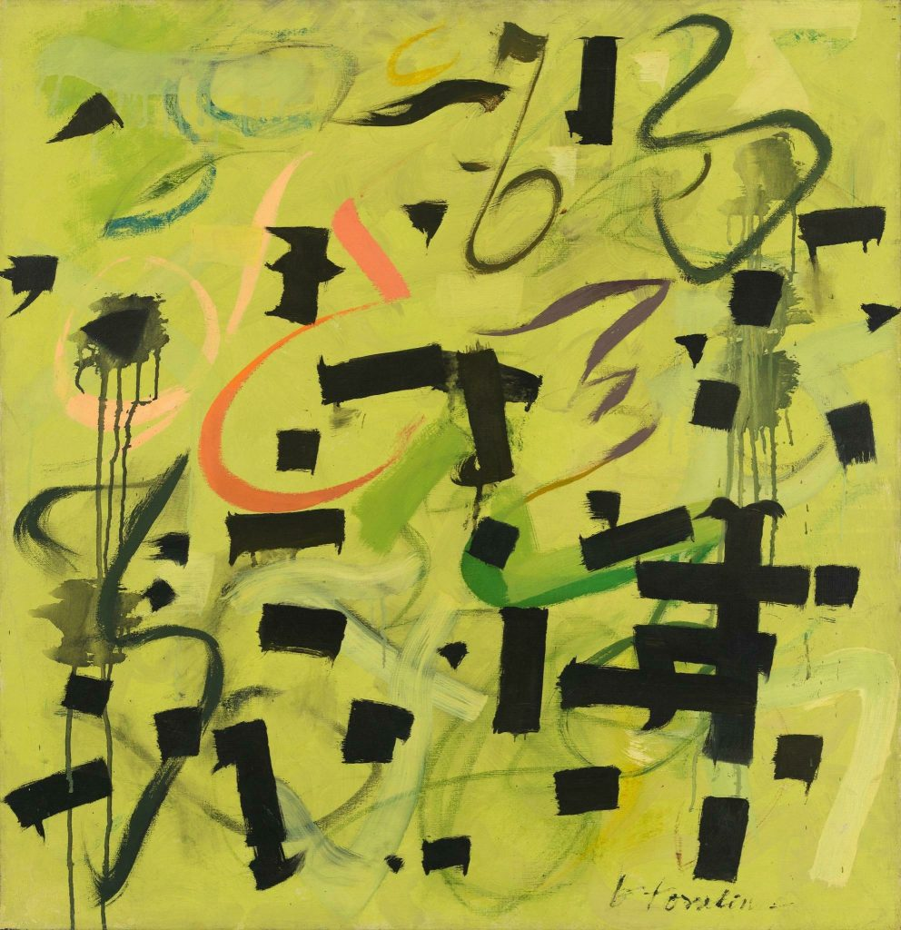 Abstract expressionism 101. Bradley Walker Tomlin, Number 12 - 1949, 1949, oil on canvas. Whitney Museum of American Art, New York, USA.