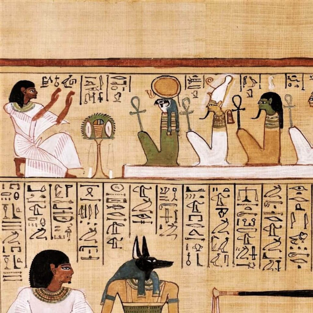 Judgement Scene from Book of the Dead of Hunefer, New Kingdom, Dynasty 19, ca 1290-80 BCE, British Museum, London, UK. Enlarged Detail of Egyptian Pantheon.