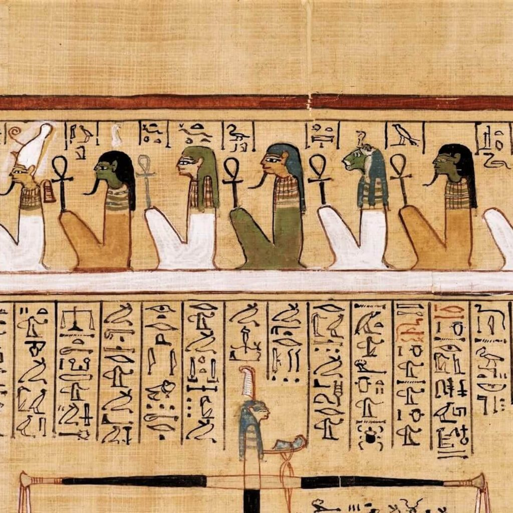Judgement Scene from Book of the Dead of Hunefer, New Kingdom, Dynasty 19, ca 1290-80 BCE, British Museum, London, UK. Enlarged Detail of Hieroglyphics.