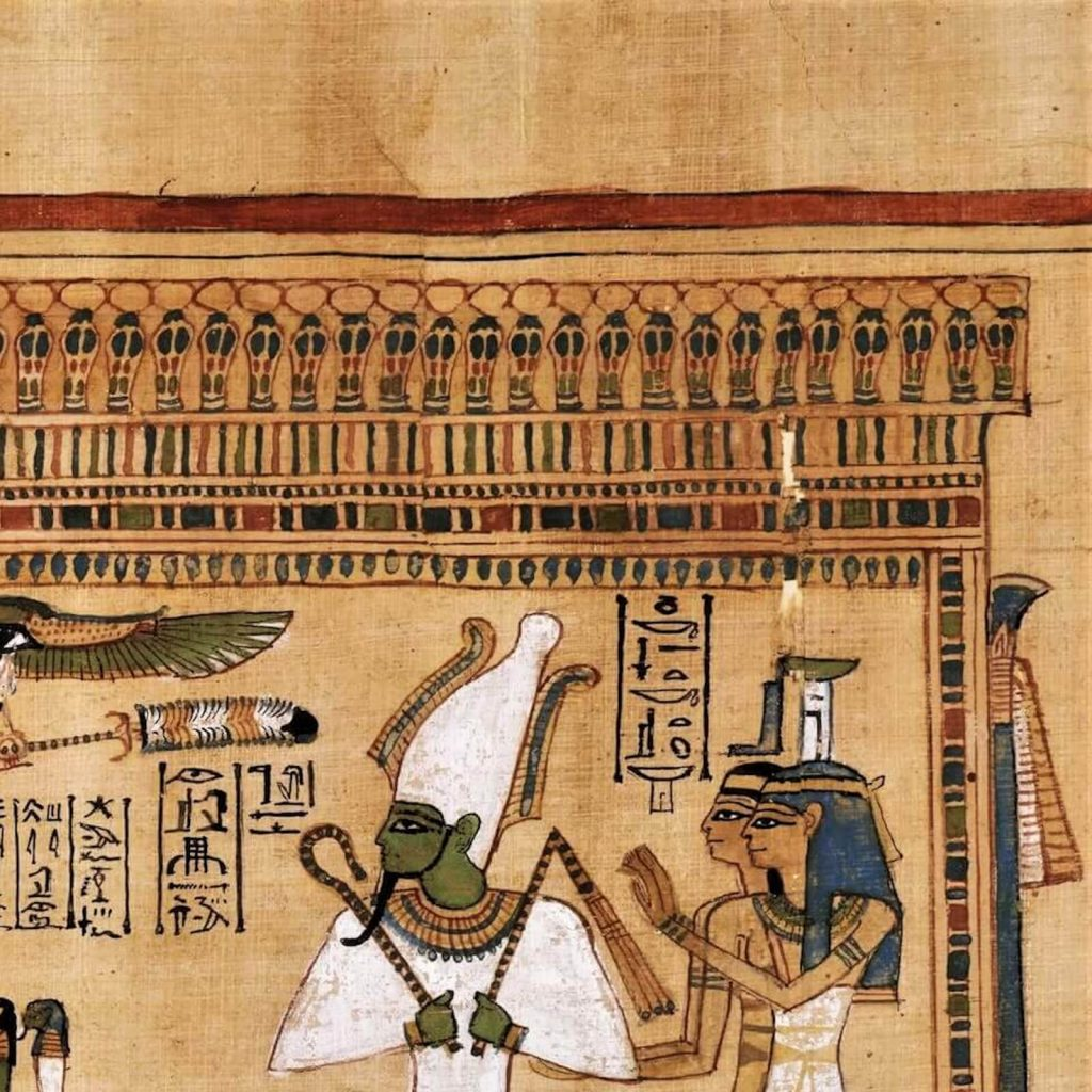 Judgement Scene from Book of the Dead of Hunefer, New Kingdom, Dynasty 19, ca 1290-80 BCE, British Museum, London, UK. Enlarged Detail of Judgement Hall.