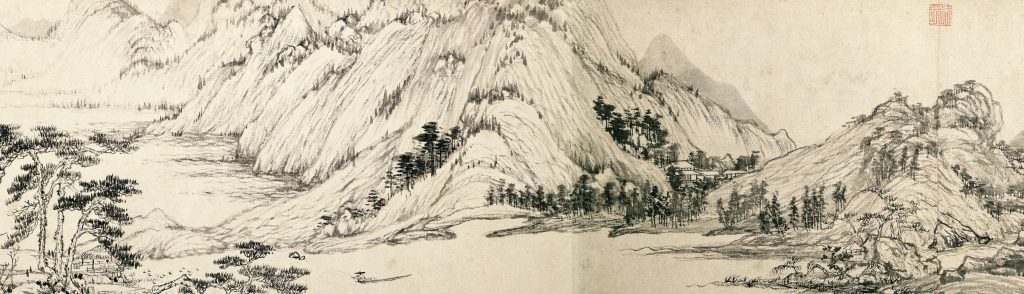 Huang Gongwang, Dwelling in the Fuchun Mountains, The Master Wuyong Scroll, detail, c. 1350, ink on paper, Chinese painting.