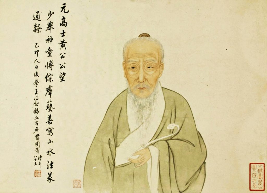 Huang Gongwang, Dwelling in the Fuchun Mountains, The Remaining Mountain, detail, c. 1350, handscroll, ink on paper, Chinese painting.