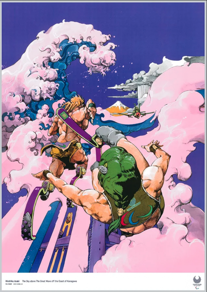 Hirohiko Araki, The Sky Above The Great Wave Off Kanagawa, Poster for the Tokyo 2020 Paraolympics. Olympic Games Official Website.