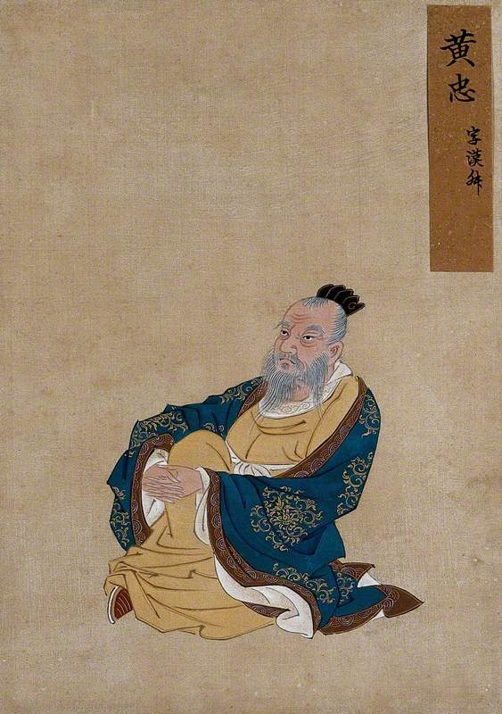 A Chinese Figure with White Beard, Seated Wearing Indigo Coloured Silk Robes with a Brown Border and Buff Undergarments, c.1850, Wellcome Collection, London, UK.