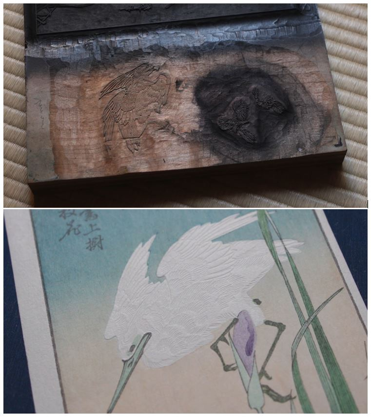 Caption from A Hiroshige Reproduction, Posted by David Bull, via YouTube, 18 Jun 2017