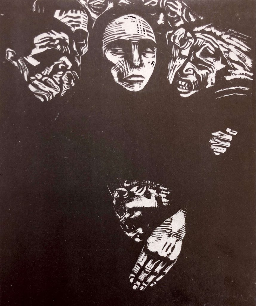käthe kollwitz art, The people, 1922-23.