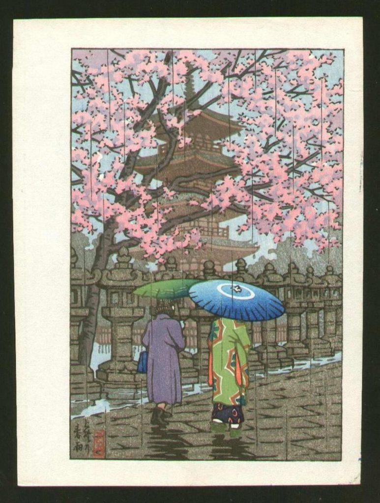 Hasui Kawase, Spring Rain in Ueno Park, 1930s, private collection. dailyart birthday